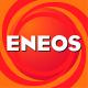 ENEOS Motorolja bil