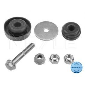 parts_selection_img_generic