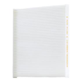 Innenraumluftfilter 6080091 mit vorteilhaften KAMOKA Preis-Leistungs-Verhältnis