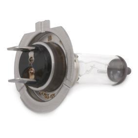 64210L Glödlampa, fjärrstrålkastare OSRAM - Upplev rabatterade priser