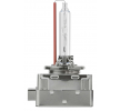 Lemputė, prožektorius 85415XV2C1 —dabartinės nuolaidos aukščiausios kokybės OE 10331504 autodalims