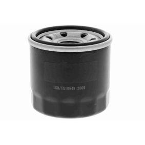 A530500 Filtro de óleo Original ACKOJA Quality ACKOJA A53-0500 Enorme selecção - fortemente reduzidos