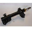 MA-29977 ASHIKA Амортисьор: купете евтино