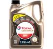 Original OPEL Двигателно масло 2148644