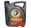 Original Двигателно масло 2198206 Ауди