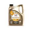 Original Engine oil 2198206 SsangYoung