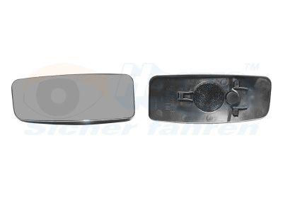 Spiegelglas VAN WEZEL 3077831