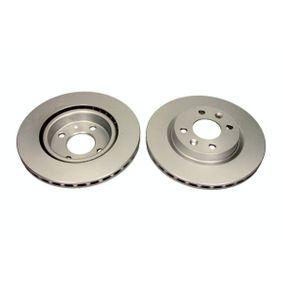 QD3811 QUARO Vorderachse, Innenbelüftet, beschichtet, ohne Radnabe Ø: 259mm, Bremsscheibendicke: 20,7mm Bremsscheibe QD3811 günstig kaufen