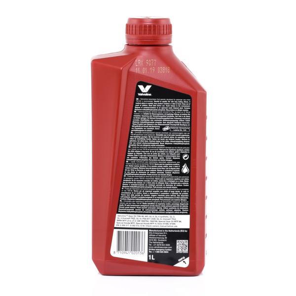 867064 Трансмисионно масло Valvoline - опит