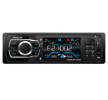 HT-896B Autorádio 3palec, 1 DIN, Konektory/Zástrčky: AUX in, USB, MP3, WMA od VORDON za nízké ceny – nakupovat teď!