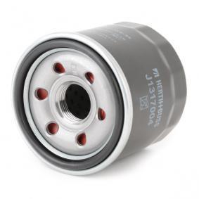J1317004 Motorölfilter HERTH+BUSS JAKOPARTS J1317004 - Große Auswahl - stark reduziert
