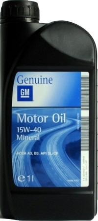 1942047 Motoröl OPEL GM 19 42 047 - Große Auswahl - stark reduziert