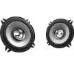 KFC-S1356 Speakers Ø: 130mm, 260W from KENWOOD at low prices - buy now!