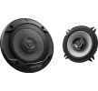 KFC-S1366 Car speakers Ø: 130mm, with screws, with nut, with cover mesh, with pipe, Power: 260W from KENWOOD at low prices - buy now!