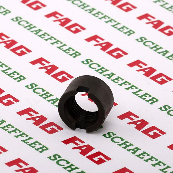FAG: Original Stoßdämpfer Halterung 814 0166 10 ()