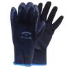96-001 Защитни ръкавици от VIRAGE на ниски цени - купи сега!