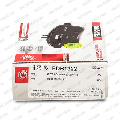 Bremsbelagsatz, Scheibenbremse FDB1322 von FERODO