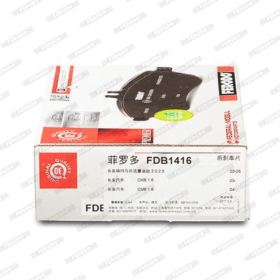 FDB1416 Bremsbeläge FERODO FDB1416 - Große Auswahl - stark reduziert