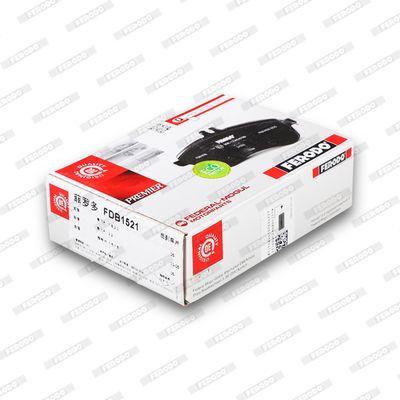 FDB1521 Bremsbelagsatz FERODO - Markenprodukte billig