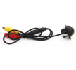 01571/30501 Reverse parking camera 12V, Black, Body side, Boot from AMiO at low prices - buy now!