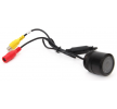 01572/30502 Backkamera från AMiO till låga priser – köp nu!