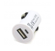 71134/01703 Caricabatterie da auto per cellulare N° entrate/uscite: 1 USB, bianco del marchio AMiO a prezzi ridotti: li acquisti adesso!