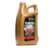 63580669 ENEOS Двигателно масло - купи онлайн