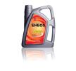 originali ENEOS Olio per motore 5060263580799 10W-40, 4l, Olio sintetico