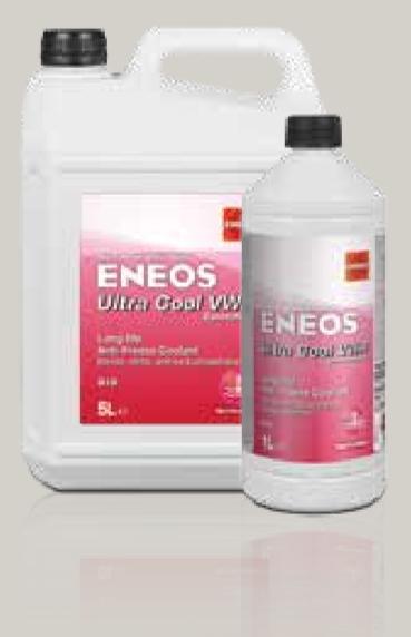 Kühlerfrostschutz ENEOS 63581833