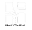 15580 20 101 10 LUMAG Комплект феродо за накладки, барабанни спирачки - купи онлайн