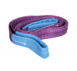 CARGO-SL-FLT2-1T1M Lifting slings / straps Length: 1m from CARGOPARTS at low prices - buy now!