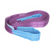 CARGO-SL-FLT2-1T2M Lifting slings / straps Length: 2m from CARGOPARTS at low prices - buy now!
