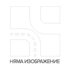122427 Комплект стелки за под отпред и отзад, черен, Текстил, количество: 4 от CUSTOPOL на ниски цени - купи сега!