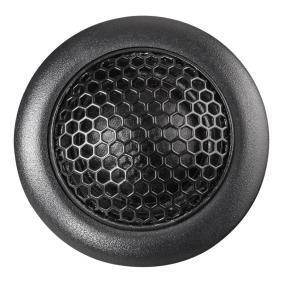 MS52C Говорители HELIX - на по-ниски цени