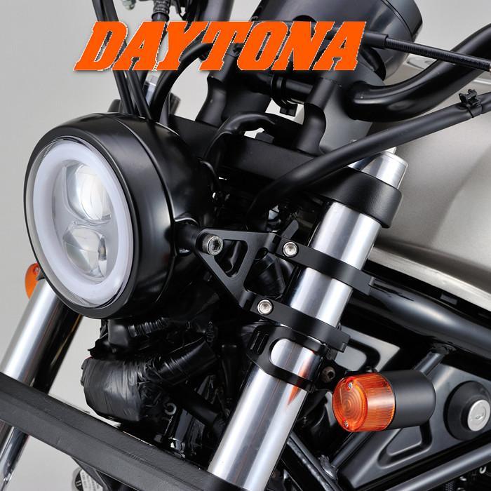 88625 Halter, Hauptscheinwerfer DAYTONA 88625 - Große Auswahl - stark reduziert