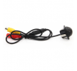 AMiO 01571 Rückwärtskameras 12V, schwarz, ohne Sensor, karosserieseitig, Kofferraum reduzierte Preise - Jetzt bestellen!