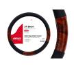01358 Copri volante marrone, nero, Ø: 37-39cm, PP(Polipropilene), effetto legno del marchio AMiO a prezzi ridotti: li acquisti adesso!