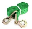 PAS-KAM 02015 Schleppseil grün niedrige Preise - Jetzt kaufen!