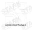VENUS SR 13 Капаци за джанти сребърен, 13цол (инч) от LEOPLAST на ниски цени - купи сега!