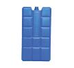 0510251 Jääkaappi autoon 30mm, 170mm, 90mm, PP (polypropeeni) Zens-merkiltä pienin hinnoin - osta nyt!