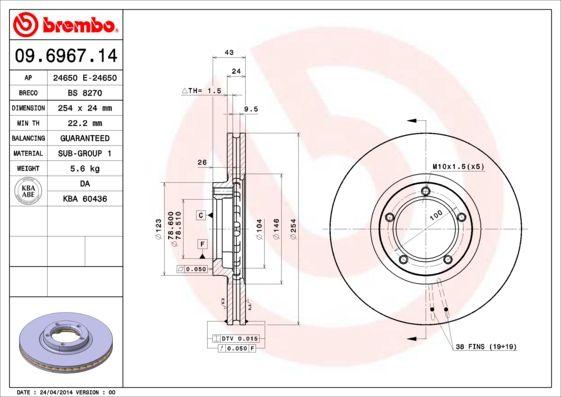 Купете 09.6967.14 BREMBO вътрешновентилиран Ø: 254мм, брой на дупките: 5, дебелина на спирачния диск: 24мм Спирачен диск 09.6967.14 евтино