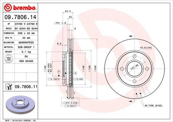 09.7806.14 Спирачен диск BREMBO - на по-ниски цени