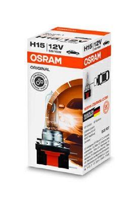 64176 Glühlampe, Fernscheinwerfer OSRAM Test