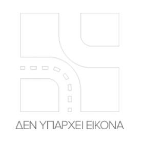 64193 Λυχνία, μεγάλα φώτα OSRAM Test