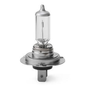64210ULT Glühlampe, Fernscheinwerfer OSRAM 64210ULT - Große Auswahl - stark reduziert