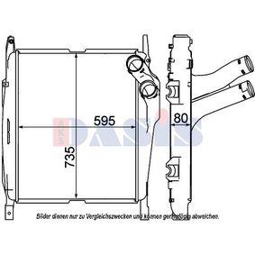 Ladeluftkühler AKS DASIS 137016N mit 16% Rabatt kaufen