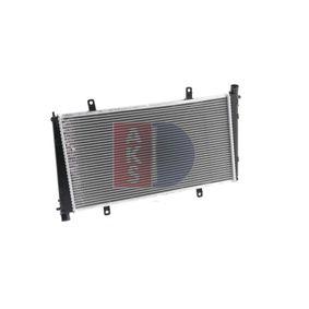AKS DASIS | Kühler, Motorkühlung 140014N