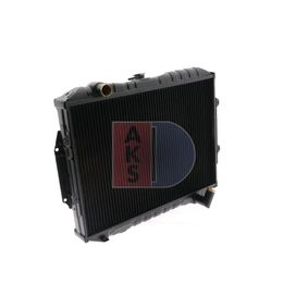Kühler, Motorkühlung 140033N von AKS DASIS