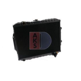 AKS DASIS | Kühler, Motorkühlung 140033N