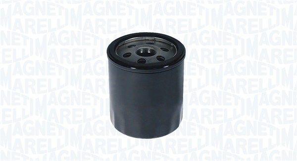 FORD Filtre à huile d'Origine 152071758791